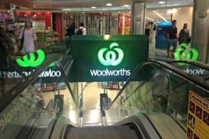 Woolies Met Centre