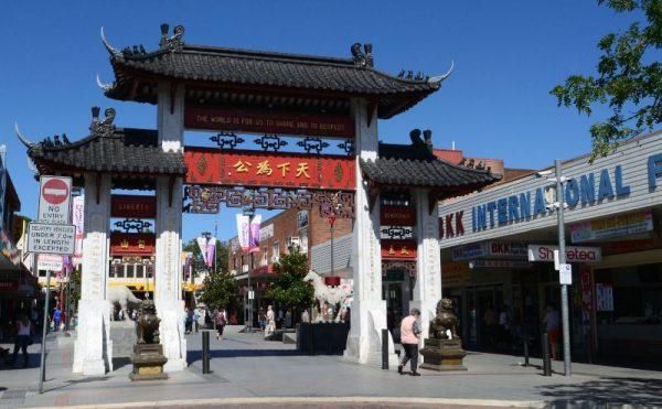 Cabramatta Freedom Gate