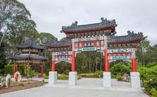 Chang Lai Yuan Chinese Garden