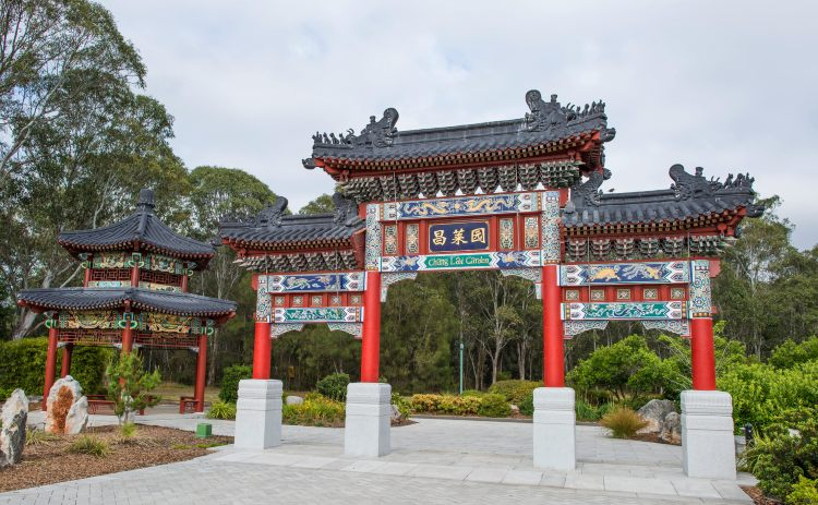 Blacktown Chinese Garden Gate